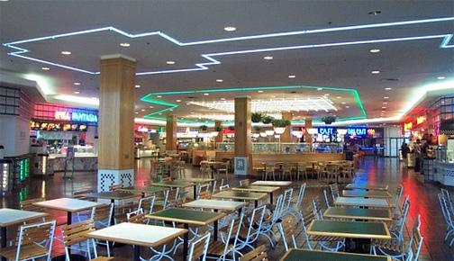Tampa Bay Center Mall